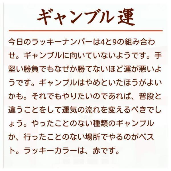 運勢20180729.jpg